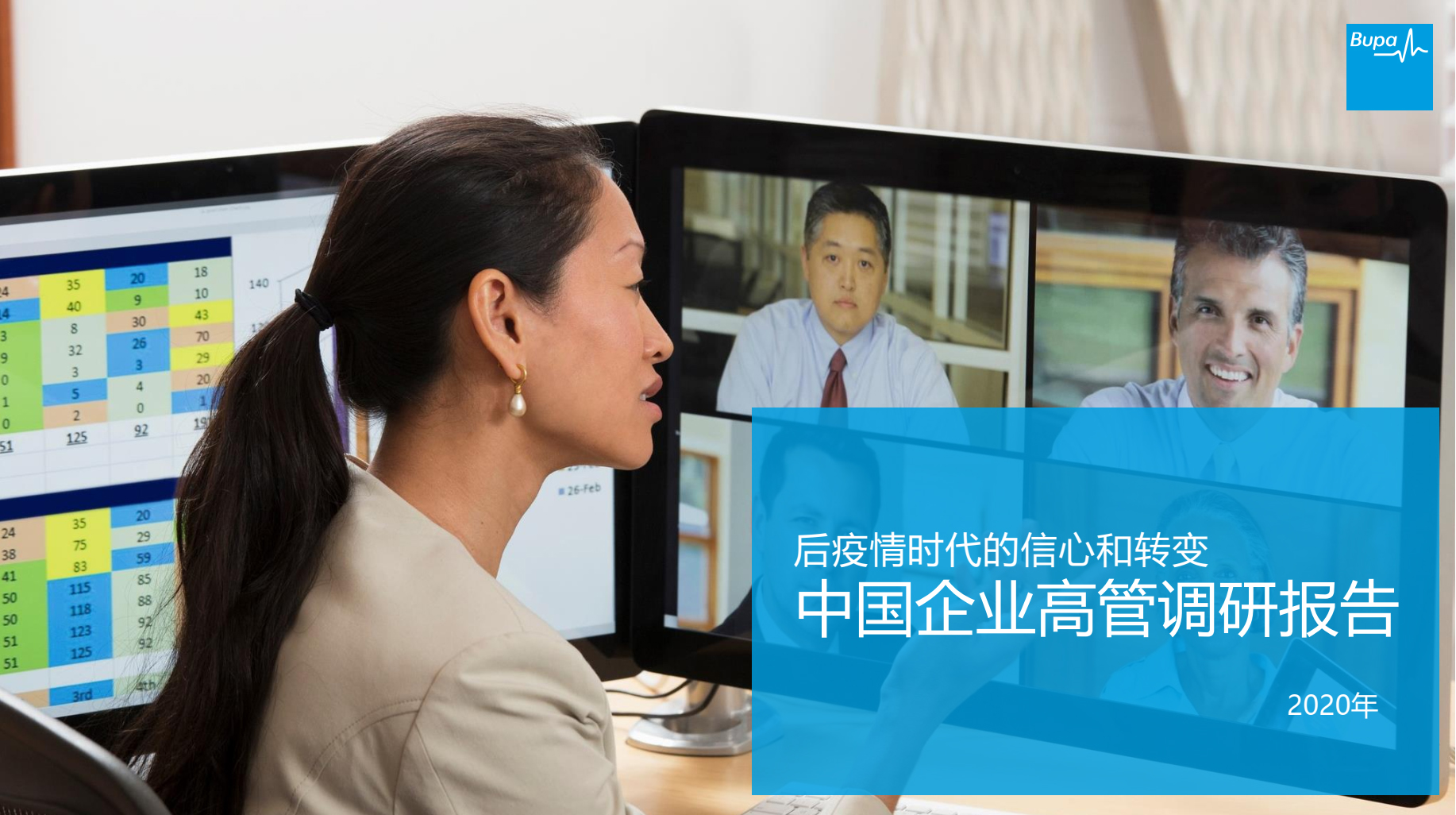 How COVID-19 Changes the Habit and Mindset of Senior Executives in Greater China?
