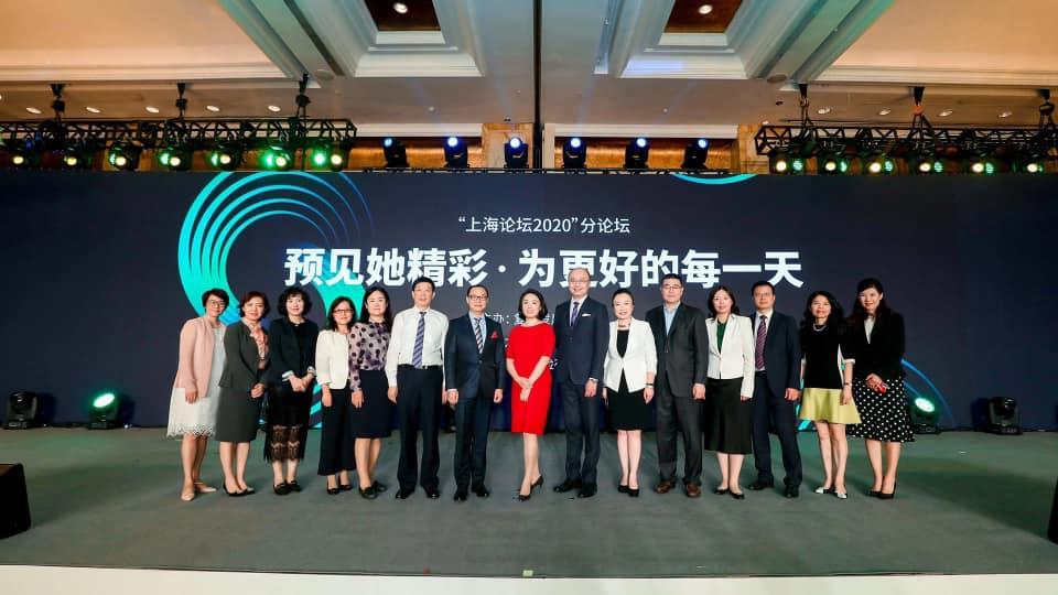 中国女性养老与风险管理白皮书 | China's First Women Retirement Risk Management White Paper